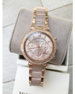 Michael Kors Parker Blush Dial Ladies Watch Rose Gold (MK5896)