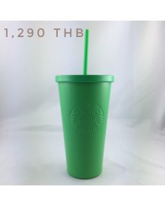 Starbucks Stainless Steel Cold Cup Tumbler Matte Green 2071