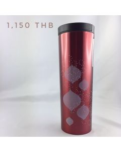 Starbucks Stainless Steel Tumbler (RED)